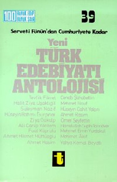 Yeni Türk Edebiyatı Antolojisi